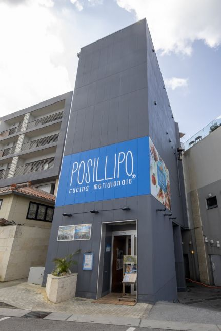 POSILLIPO cucina meridionale 外観・エントランス