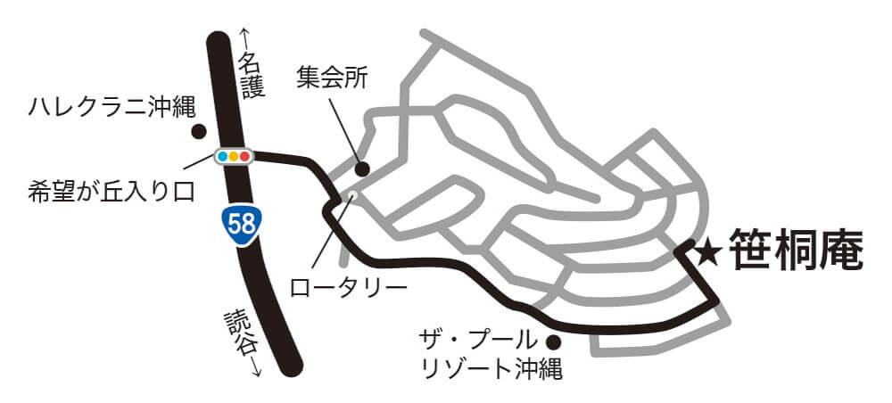 Sasagirian access map