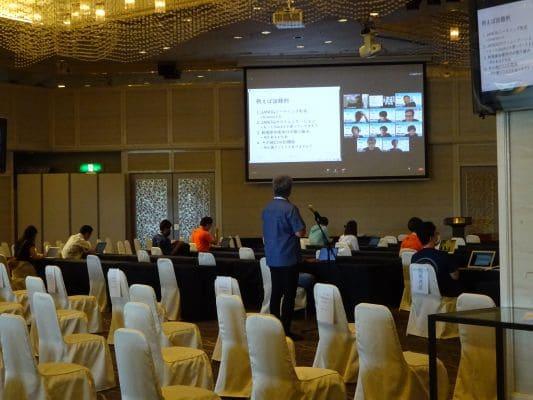 JANOG46 Meeting