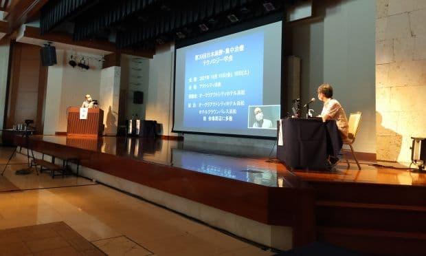 第38回日本麻酔・集中治療テクノロジー学会